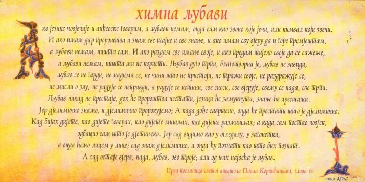 himna_ljubavi